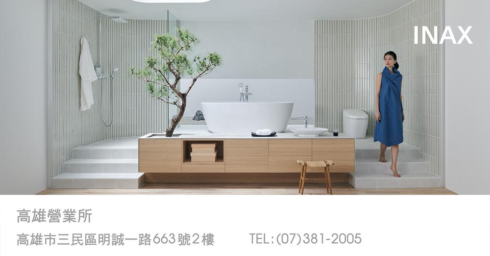 高雄營業所.jpg